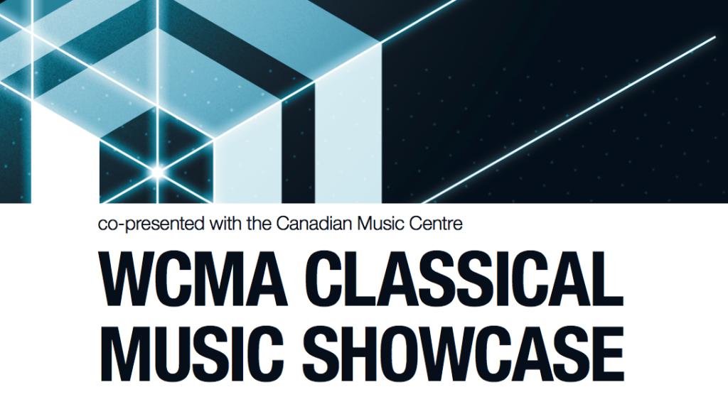 WCMA Showcase